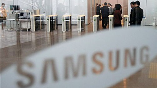 samsung green energy & healthcare