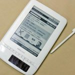 Toshiba Biblio Leaf &#8211; The Green E-Reader